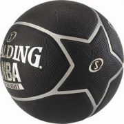 Spalding-NBA-Highlight-Ballon-de-Basket-Mixte-Adulte-NoirArgent-7-0-0