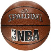 Spalding-NBA-Junior-Ballon-de-Basket-Mixte-Enfant-Orange-6-0