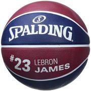 Spalding-Nba-Player-Lebron-James-Ballon-de-basket-Multicolore-0-1