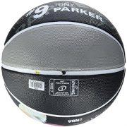 Spalding-Nba-Player-Tony-Parker-Sz7-83-380Z-ballon-de-basket-pour-Homme-couleur-Gris-Noir-taille-7-0-1