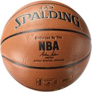 Spalding-NBA-Silver-Ballon-de-Basket-Orange-0-1