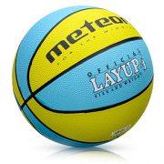 meteor-Ballon-de-Basket-Basketball-Extrieur-et-Intrieur-Surface-Rugueuse-Asphalte-Granuleuse-Mixte-Couleur-Enfant-Jeunesse-Doux-et-Bouncy-Taille-4-Idal-pour-FormationDoux-Basket-Ball-0-1