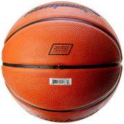 Nike-Dominate-8P-Basket-Ball-Mixte-Adulte-847-AmberBlackMetallic-Plati-Taille-7-0-0