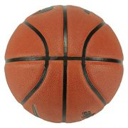 Nike-Dominate-8P-Basket-Ball-Mixte-Adulte-847-AmberBlackMetallic-Plati-Taille-7-0-1