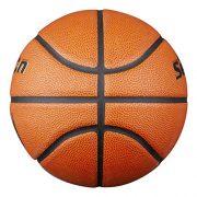 Senston-Ballon-de-Basket-en-Cuir-Composite-PU-Taille-7-pour-Les-Ballons-de-Basket-Ball-Dbutants-Adultes-avec-Pompe-0-0